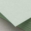 色上質紙 浅黄 90.7g