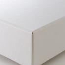 ボード紙 ハイホワイト 500g