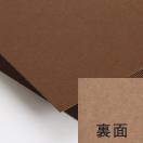 ボード紙 チョコレート 450g