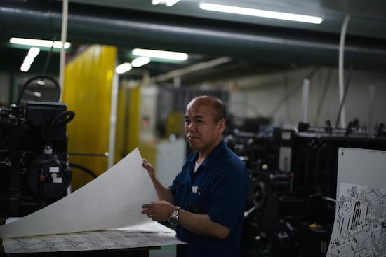 円圧活版印刷機