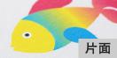 デジタル印刷フルカラー(片面)
