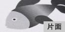 デジタル印刷ブラック