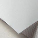 グロスコート紙(ミューコートネオス)104.7g