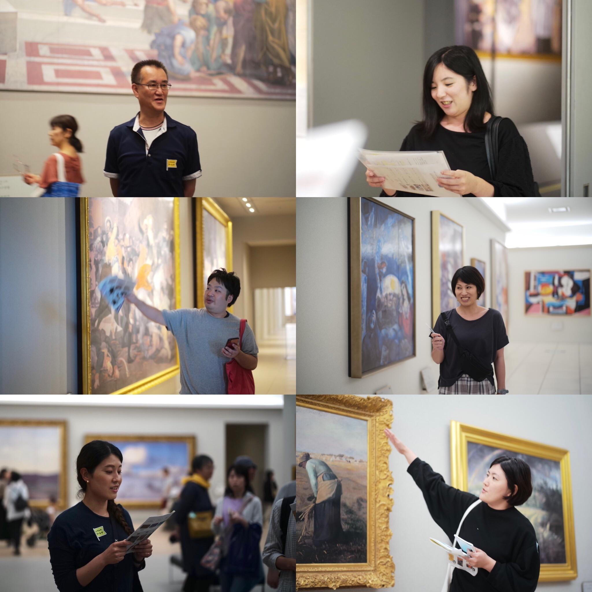 美術館アートツアー