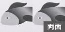 デジタル印刷ブラック(両面)
