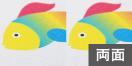 デジタル印刷フルカラー(両面)
