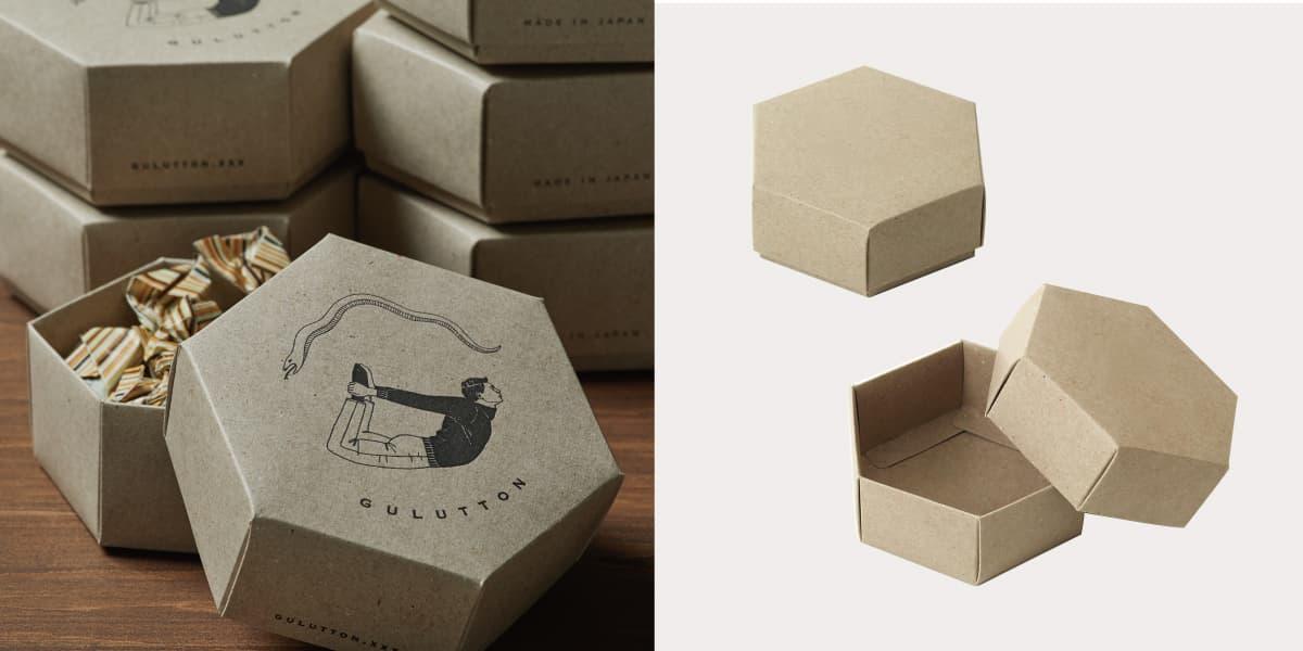 メールニュース限定企画<br>【六角形のオリジナル箱を作ろう!】 モニター募集 2020.9.23まで