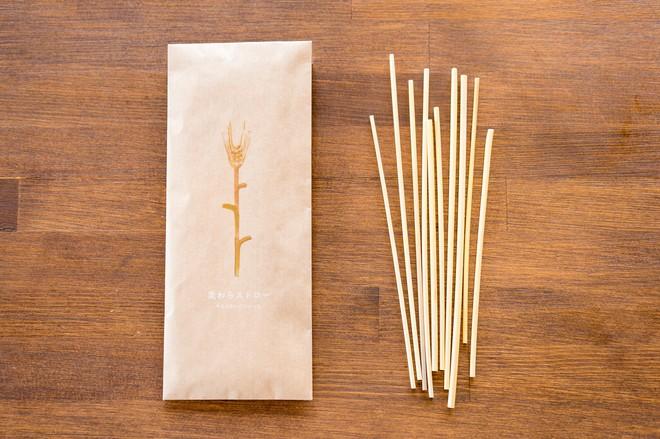 【企業事例】ライ麦からつくる「麦わらストロー」