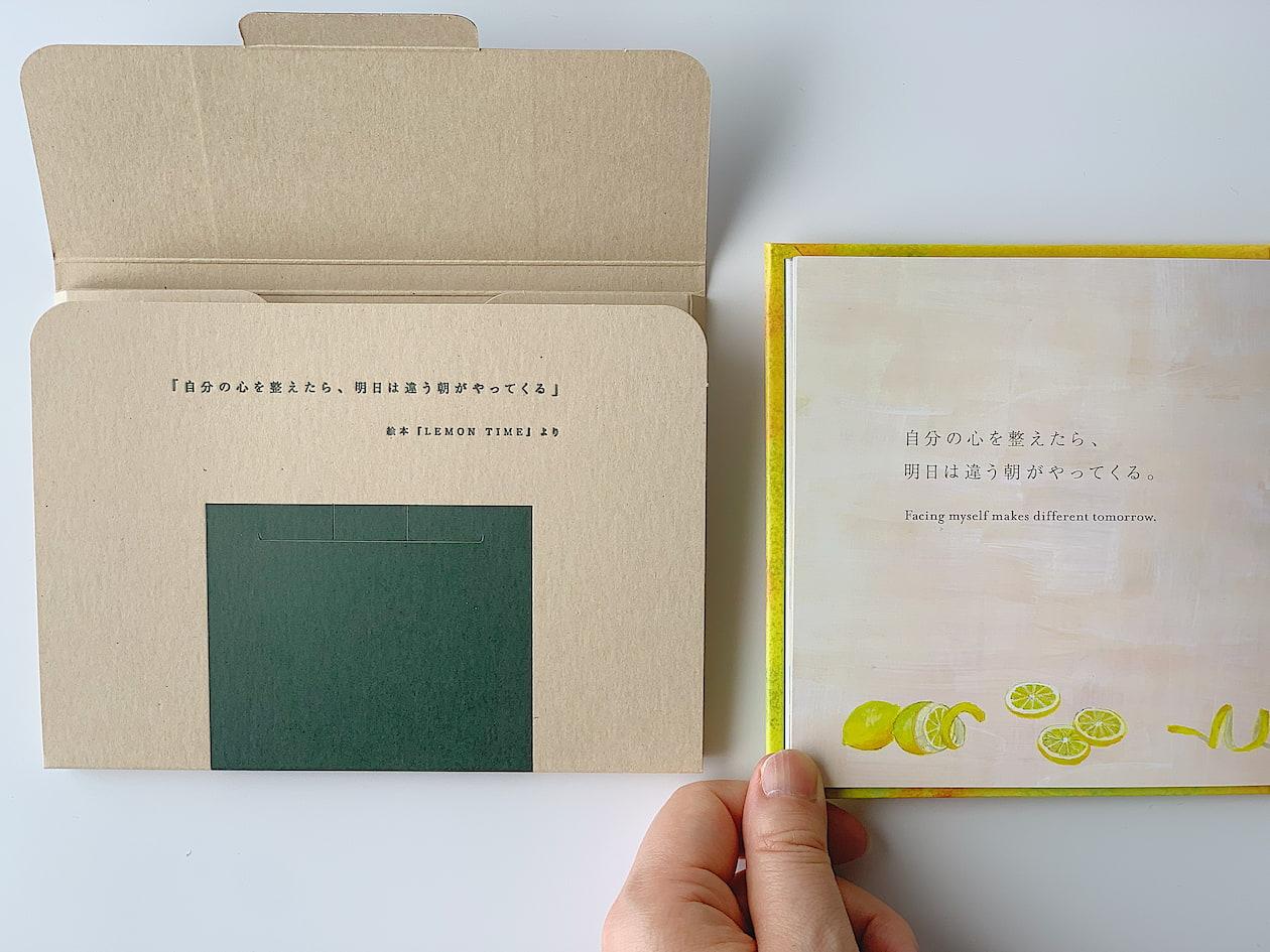 【使用例とご感想】環境配慮の紙 ウッドブラウン