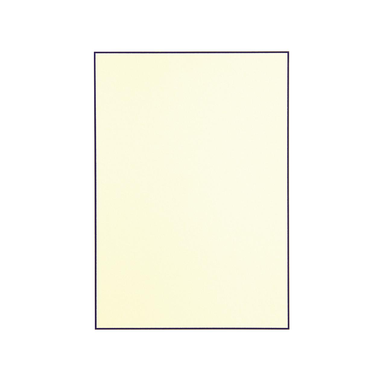 No.57ボーダード Pカード ミッドナイトブルー 232.8g
