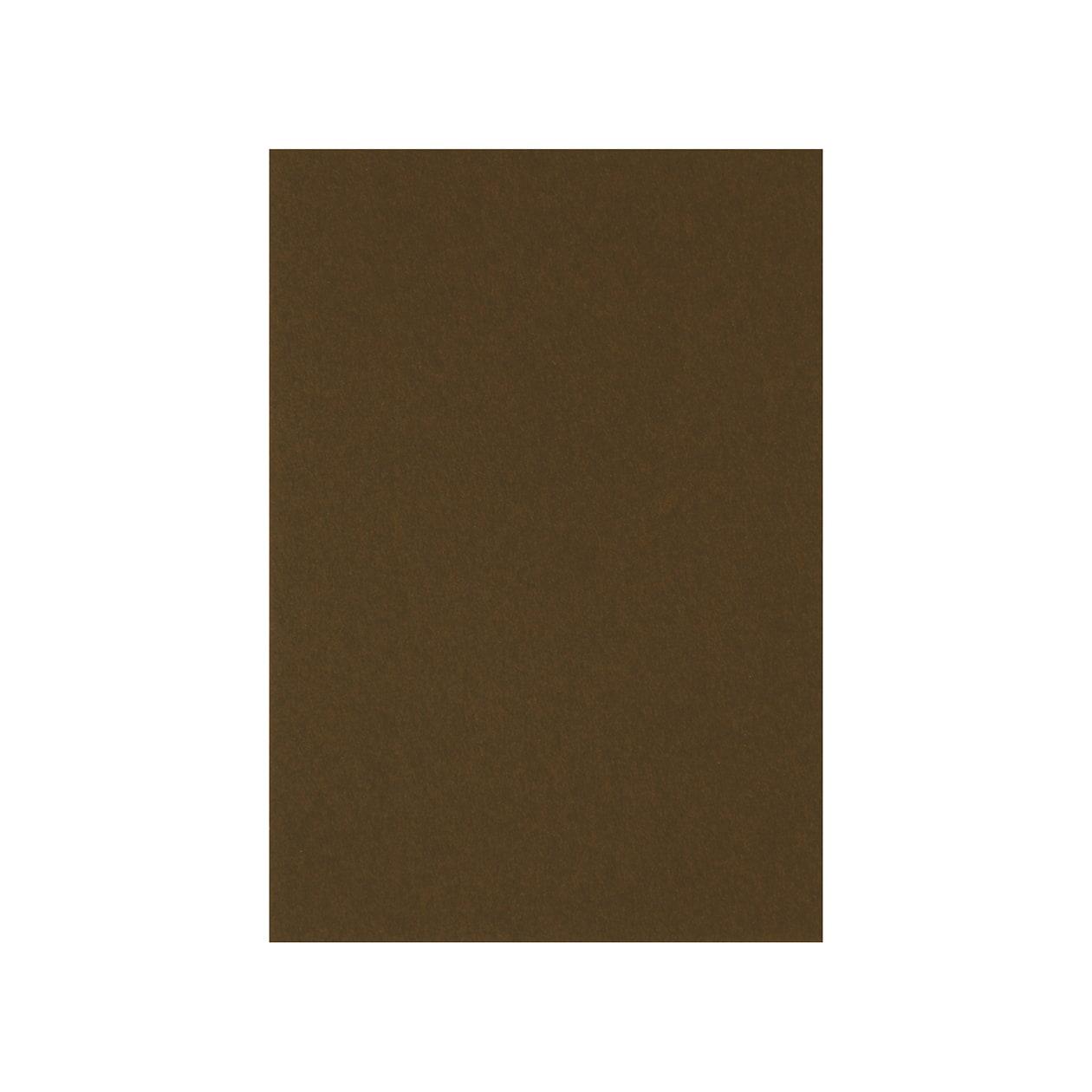 Pカード コットン チョコレート 291g