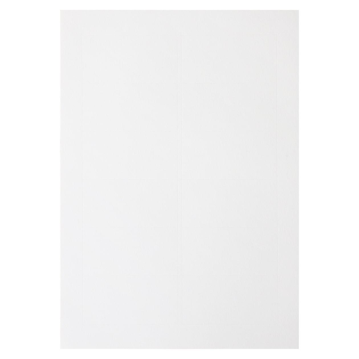 A4ラベル2×6面(83.8×42.3) コットン スノーホワイト