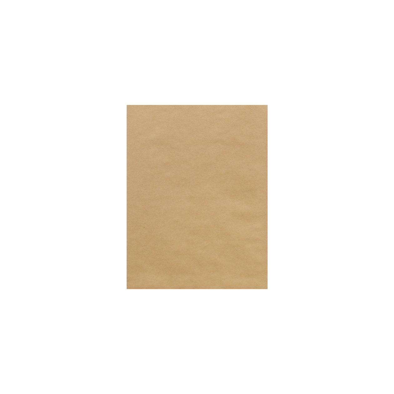 平袋145×190 未晒クラフト 70g