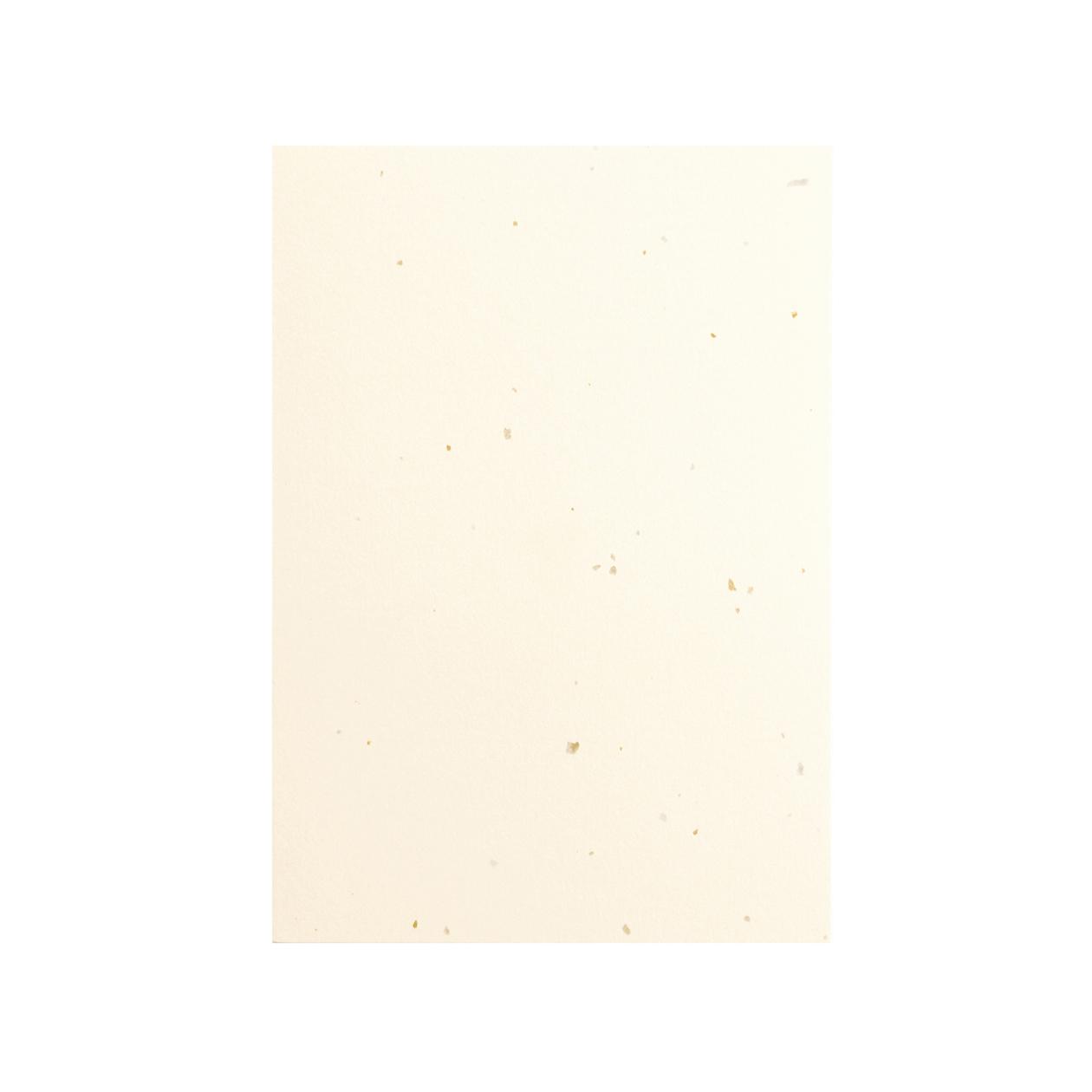 Pカード こざと 白雪 186.1g