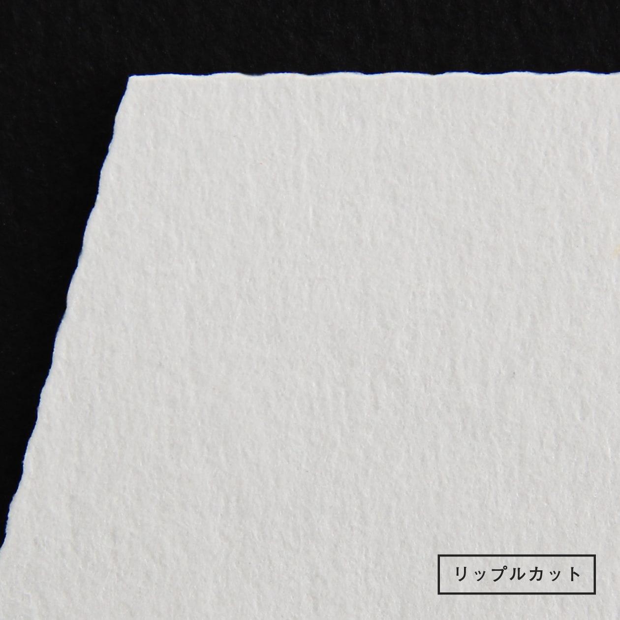 角2封筒 HAGURUMA Basic プレインホワイト 100g