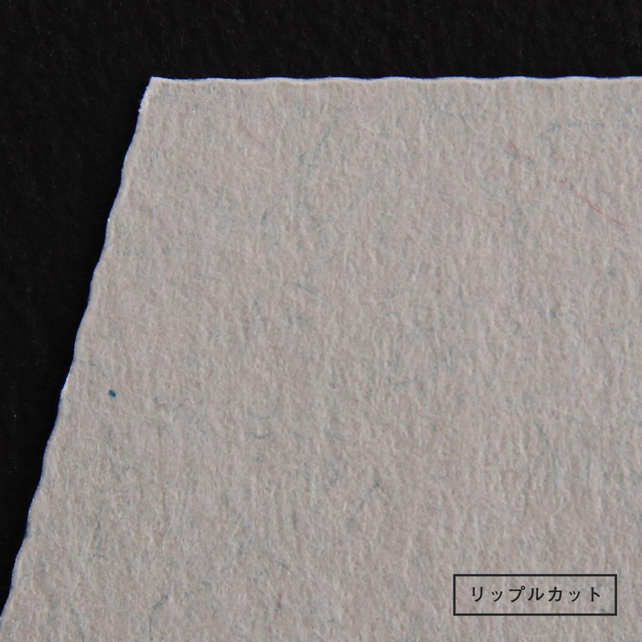角2封筒 HAGURUMA Basic ライナーグレイ 100g