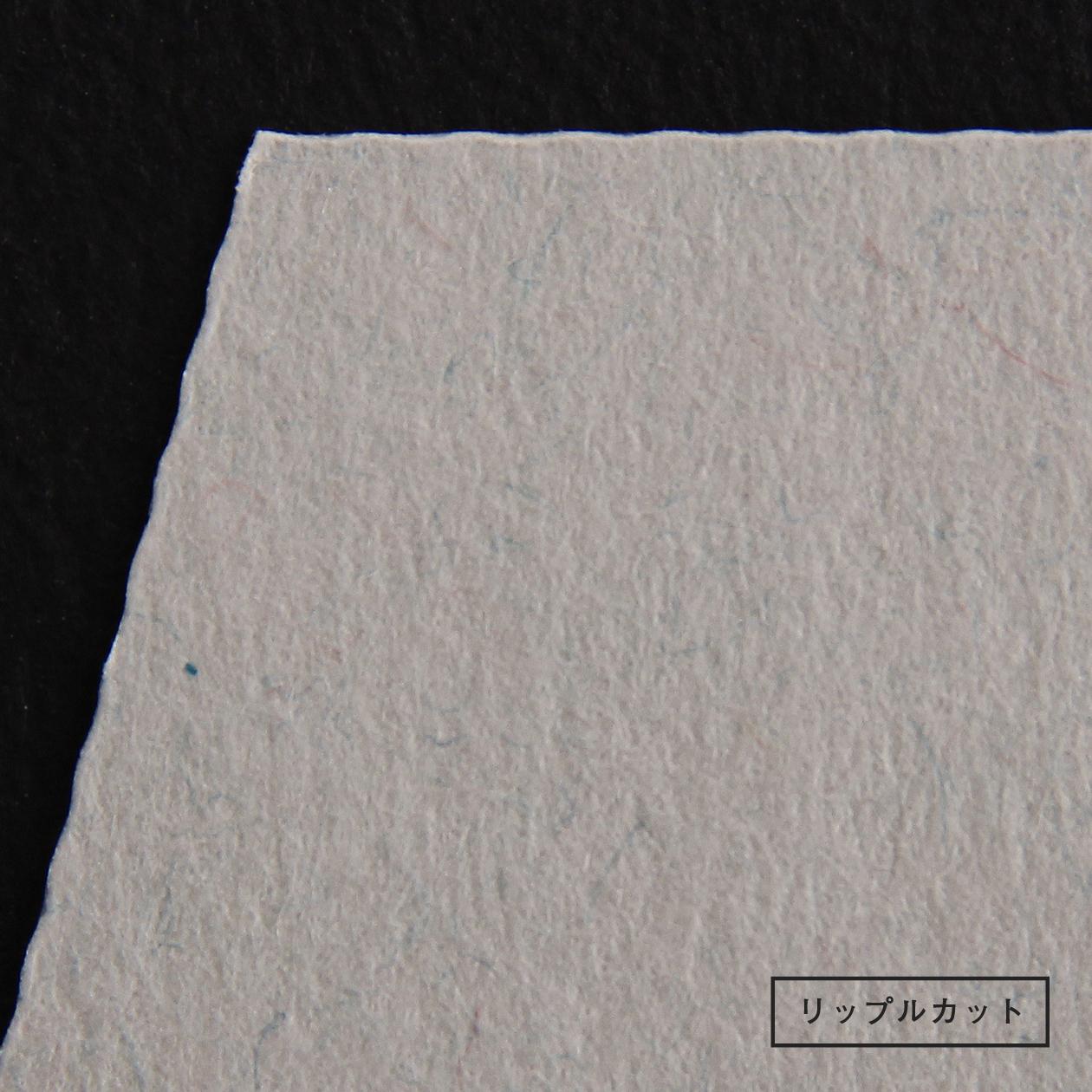 長3封筒 HAGURUMA Basic ライナーグレイ 100g