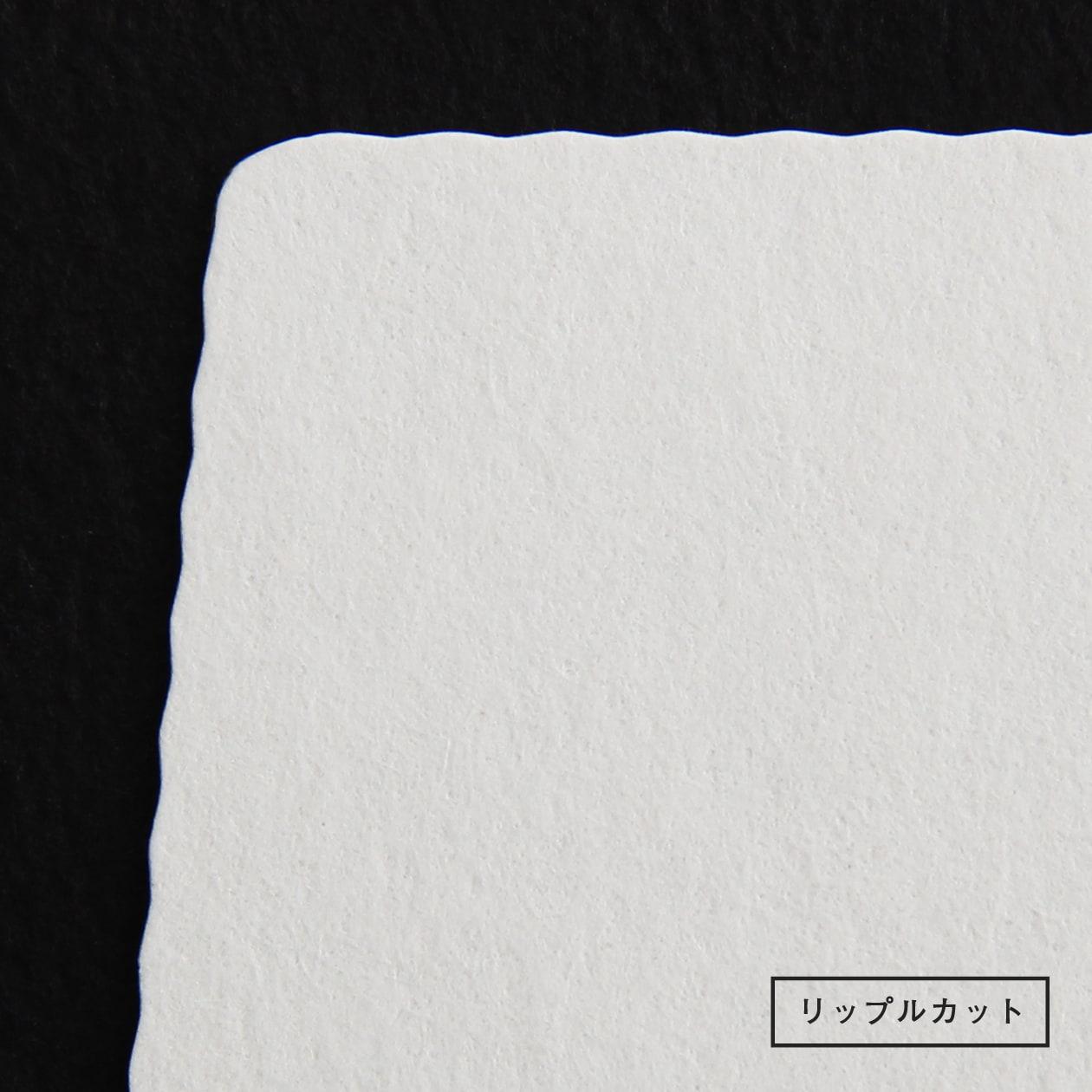 長3カマス封筒 HAGURUMA Basic プレインホワイト 100g