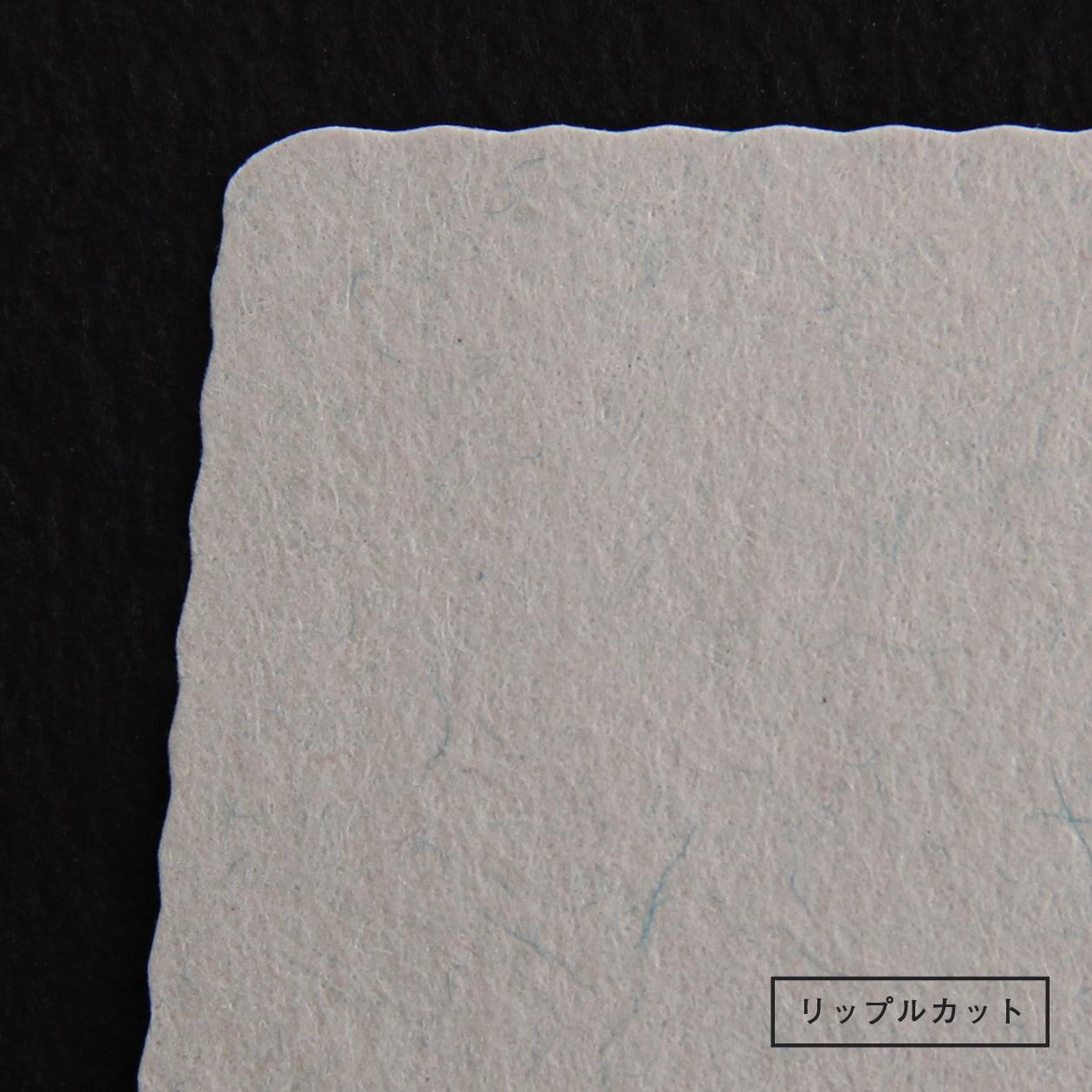 長3カマス封筒 HAGURUMA Basic ライナーグレイ 100g