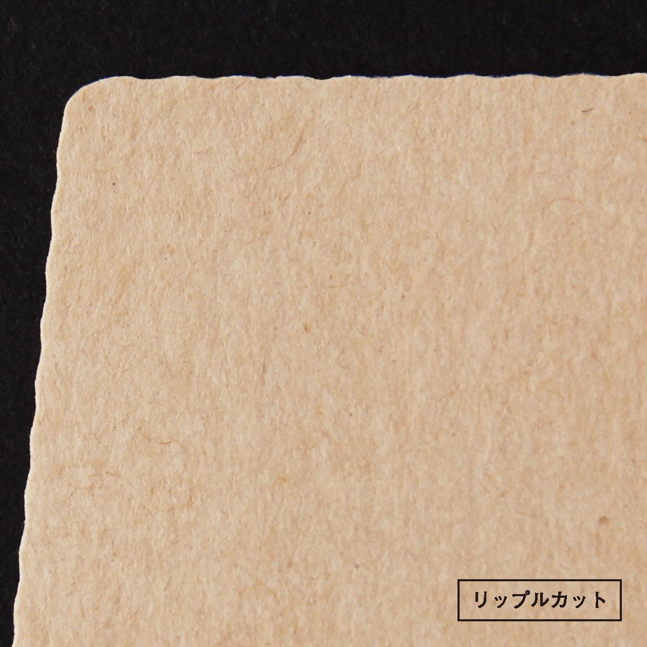 長3カマス封筒 HAGURUMA Basic ウッドブラウン 100g