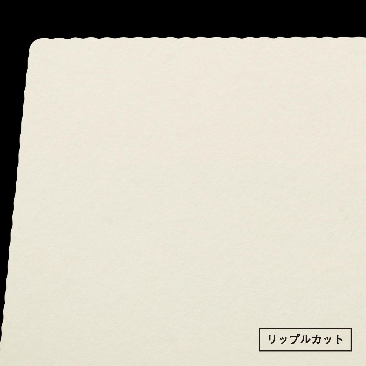 長3カマス封筒 HAGURUMA Basic ソフトクリーム 100g