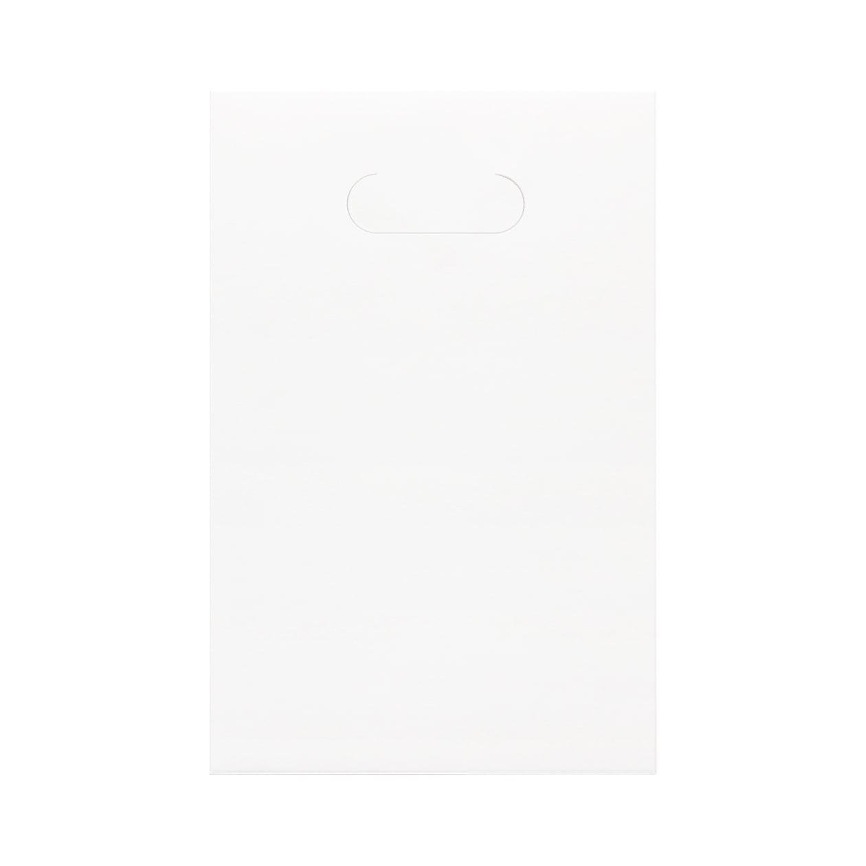 平袋A5用持ち手付 HAGURUMA Basic プレインホワイト 100g