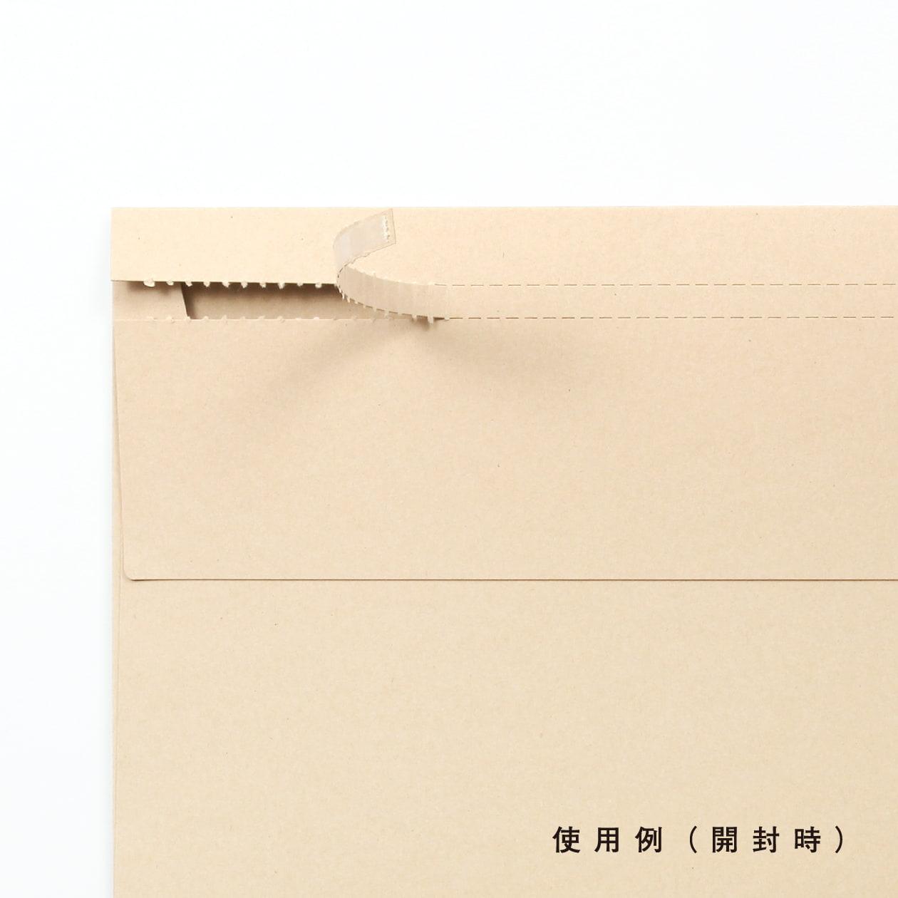#843パッケージ 角3 HAGURUMA Basic ウッドブラウン 260g テープ有