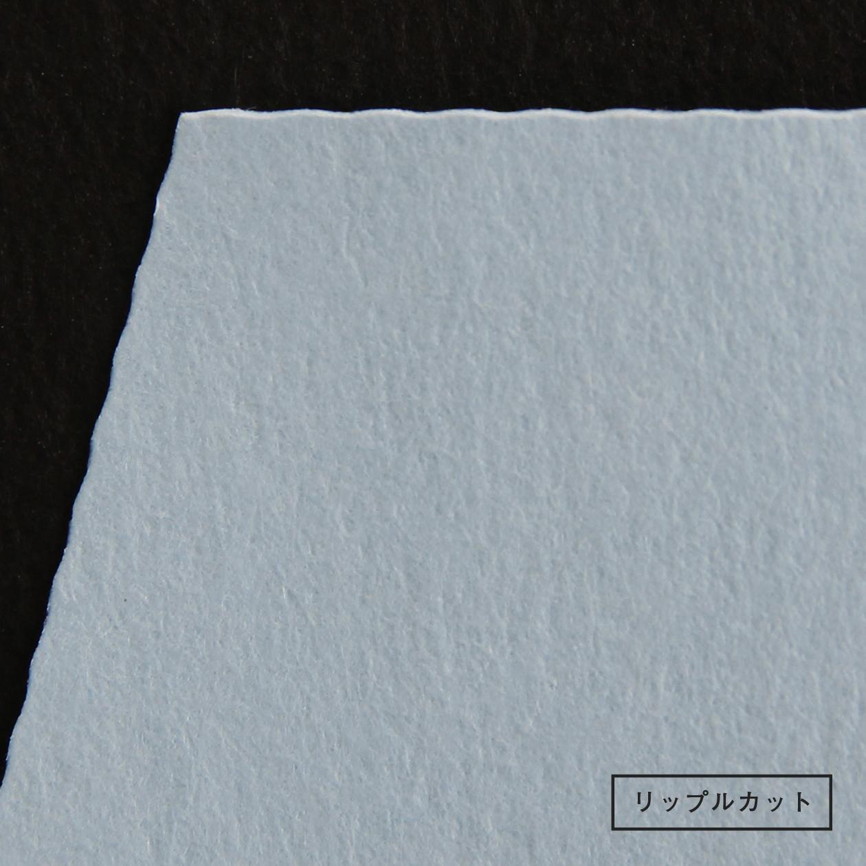 角2封筒 エコフレンドリーカラー アースブルー 100g