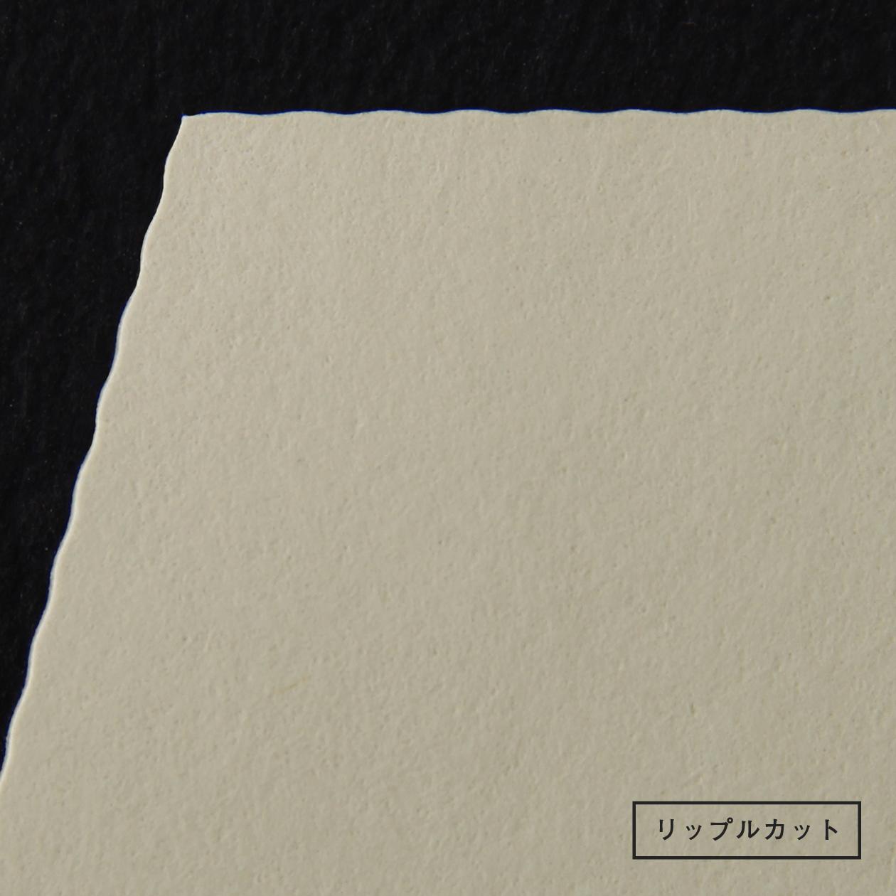 角2封筒 エコフレンドリーカラー ミストグレイ 100g