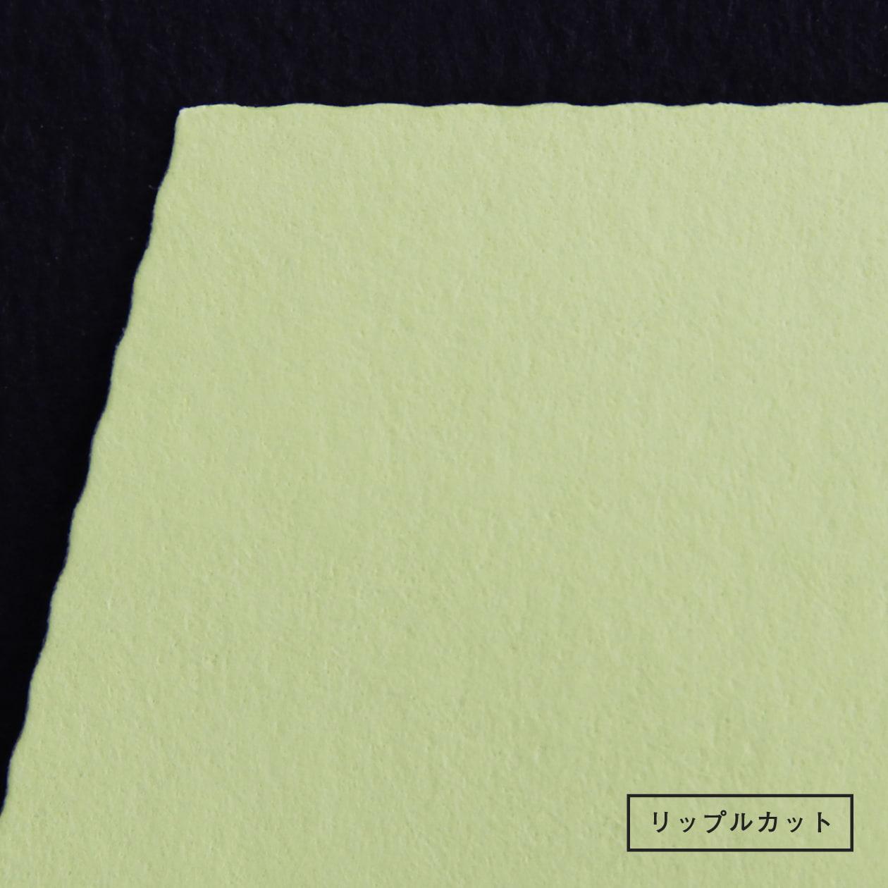 角2封筒 エコフレンドリーカラー リーフグリーン 100g