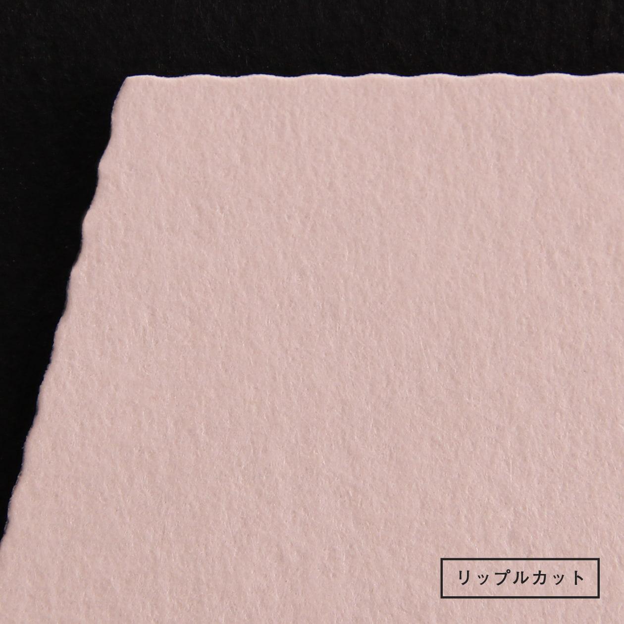 角2封筒 エコフレンドリーカラー さくらピンク 100g