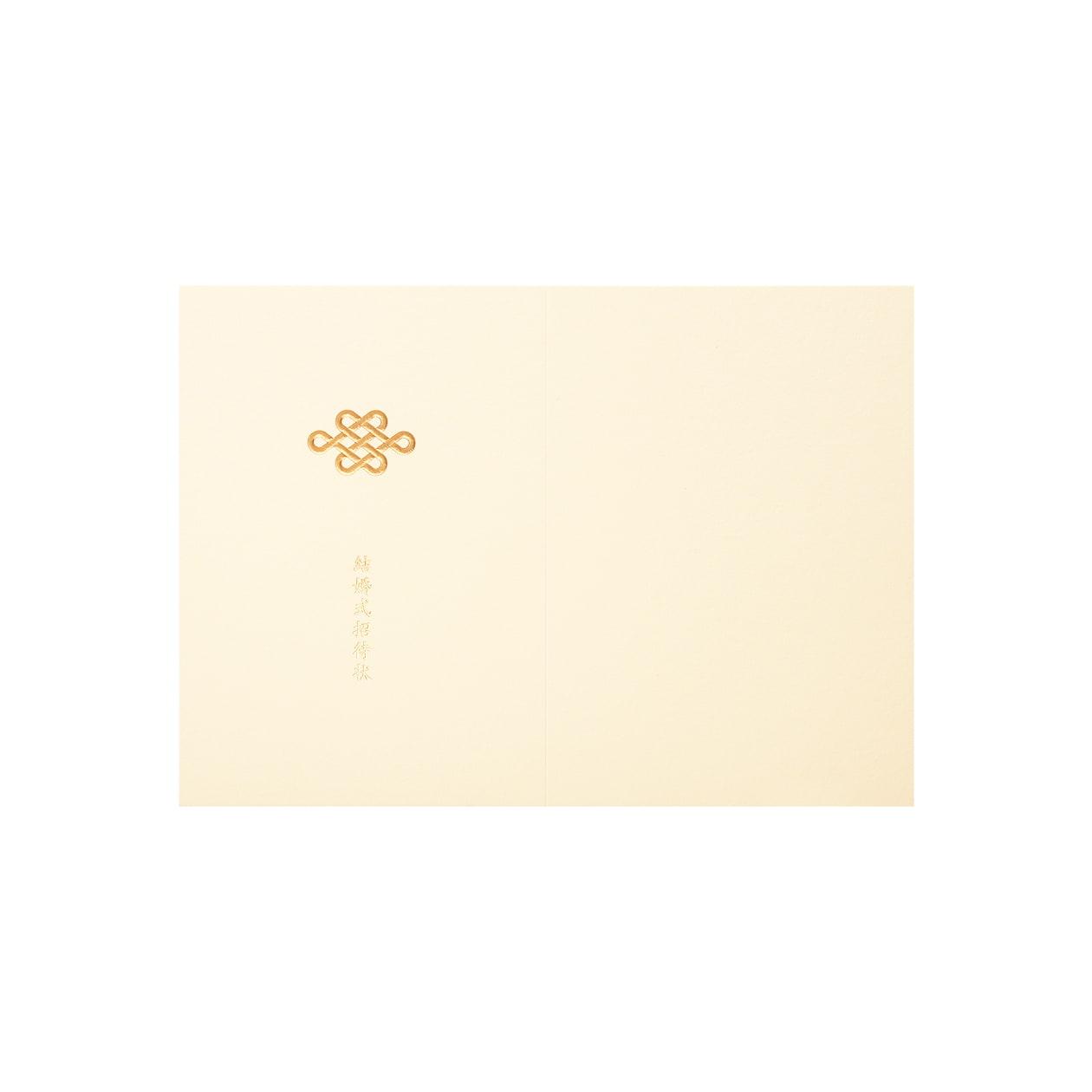 No.310宝結び A5カバー