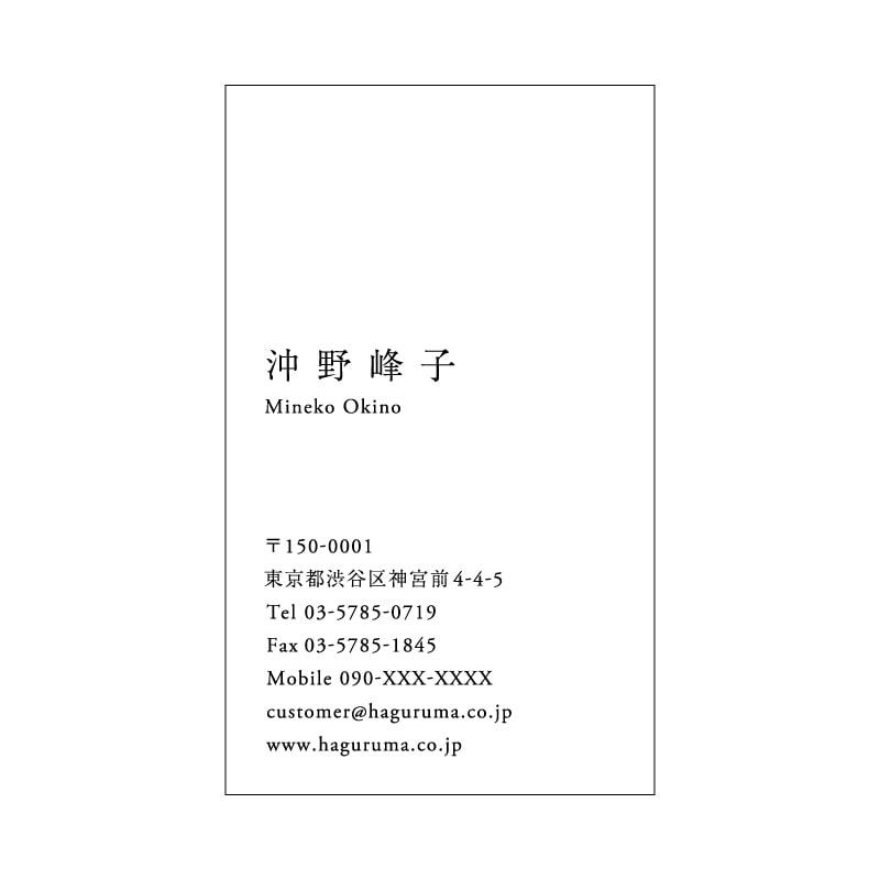 No.631野の花 オカオグルマ ネームカード