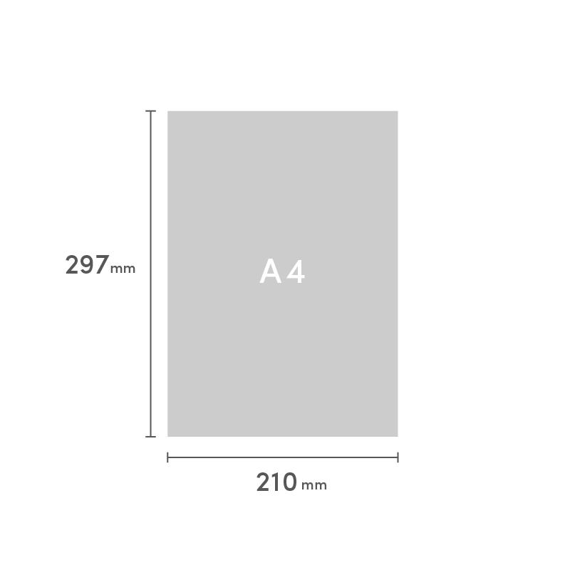 A4 ホッチキス中綴じ 表紙と本文別仕様
