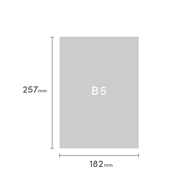 B5 糸ミシン中綴じ 表紙と本文別仕様