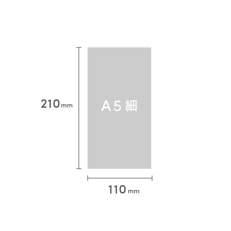 冊子 A5細 糸ミシン中綴じ 表紙と本文別仕様
