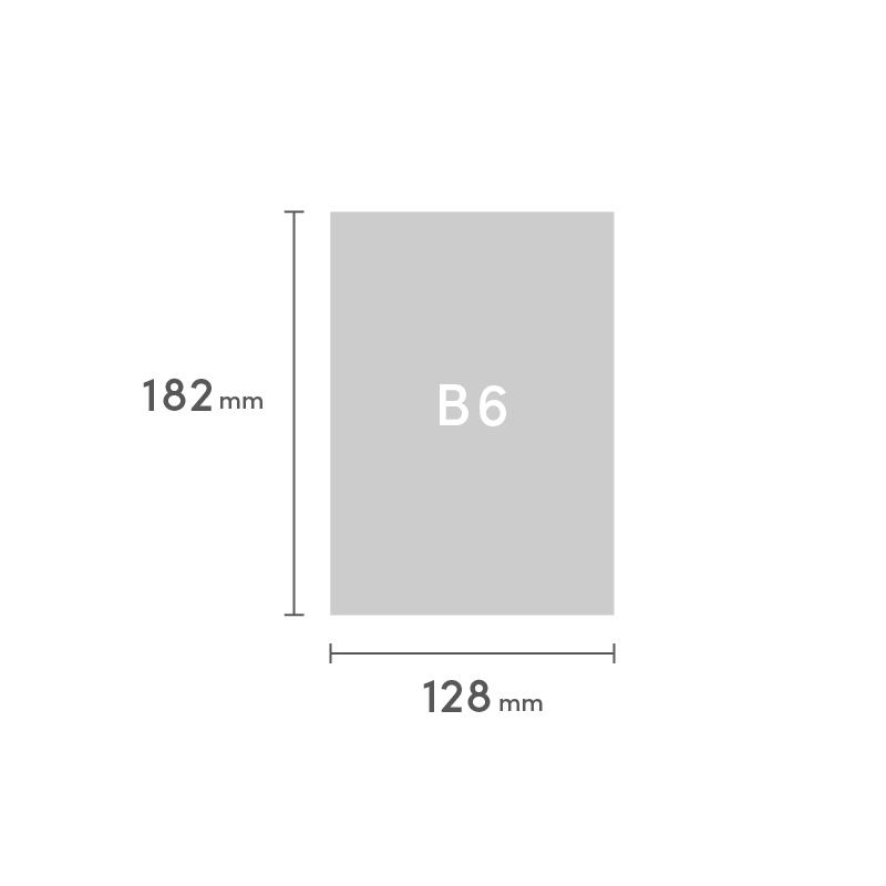 B6 ホッチキス中綴じ 表紙と本文別仕様