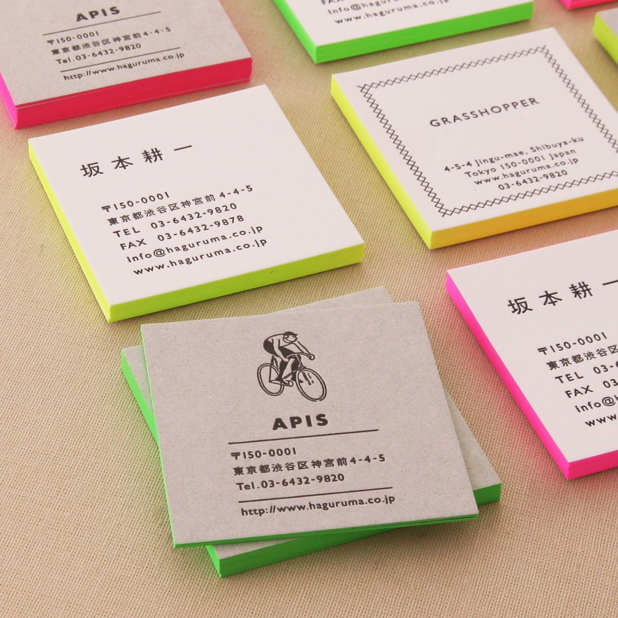 簡単注文商品 エッジカラー名刺 100枚