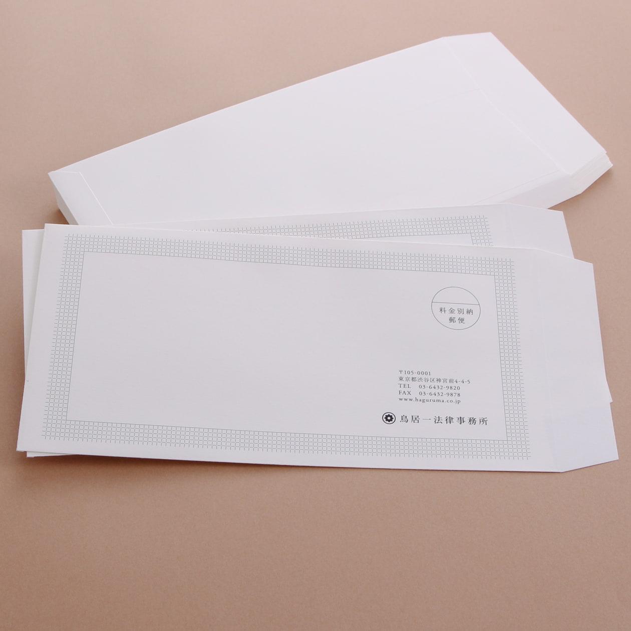 期間限定のおためし品 長3封筒 コットン 100枚
