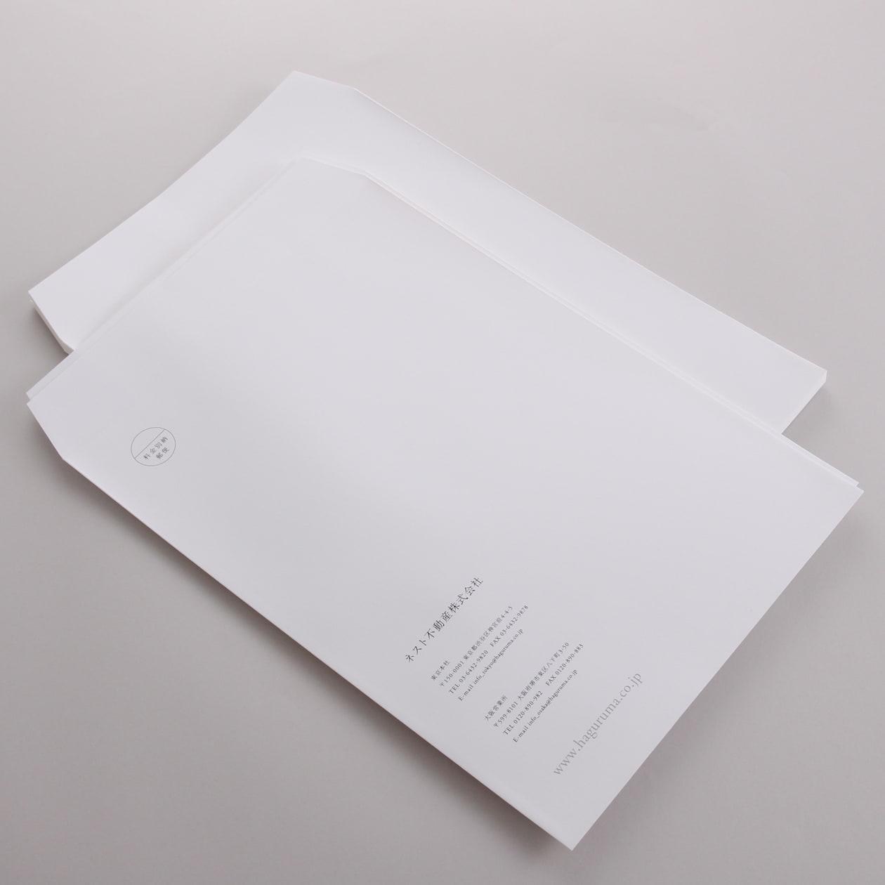 期間限定のおためし品 角2封筒 コットン 100枚