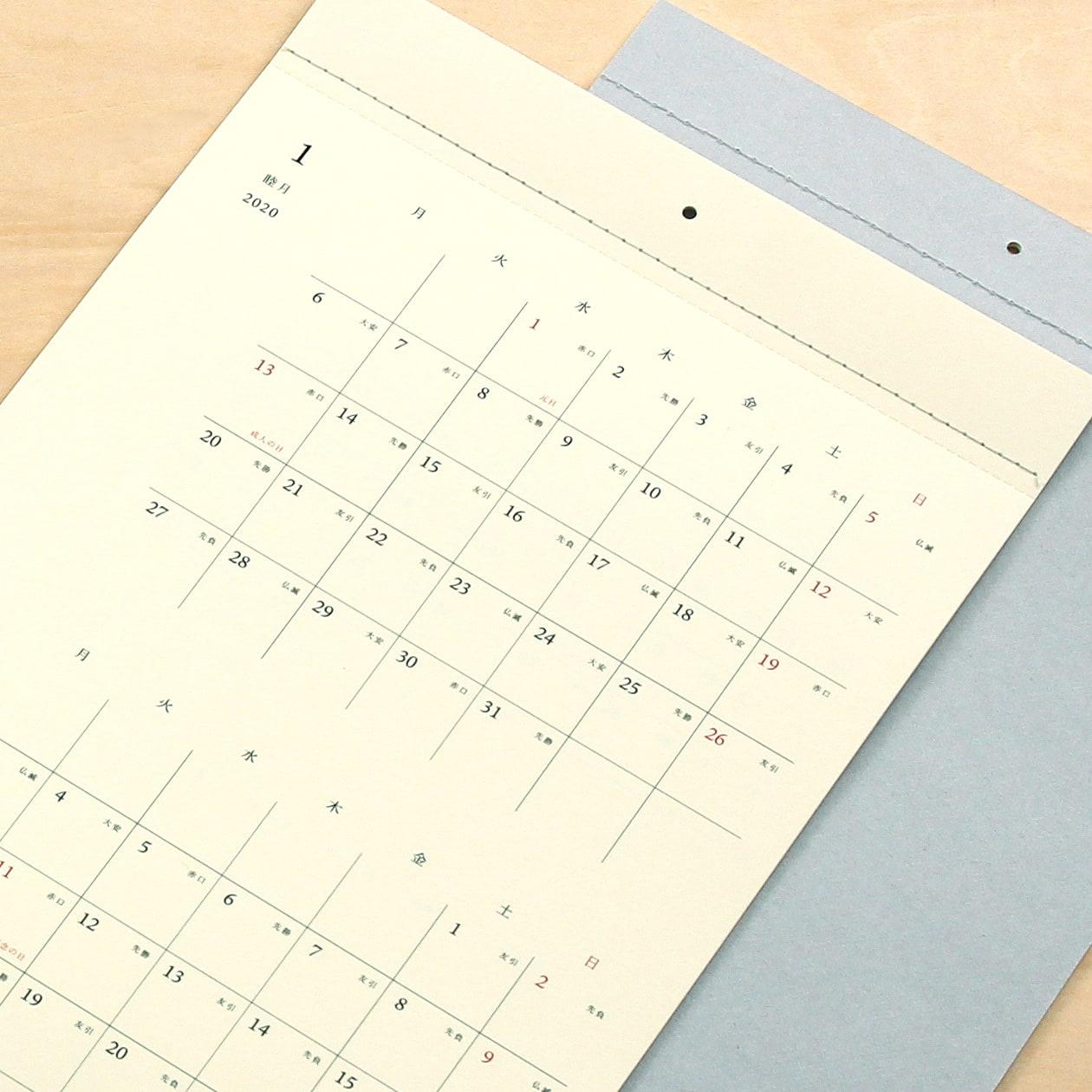 2021年版 壁掛けカレンダー(オリジナルデザイン/名入れ)