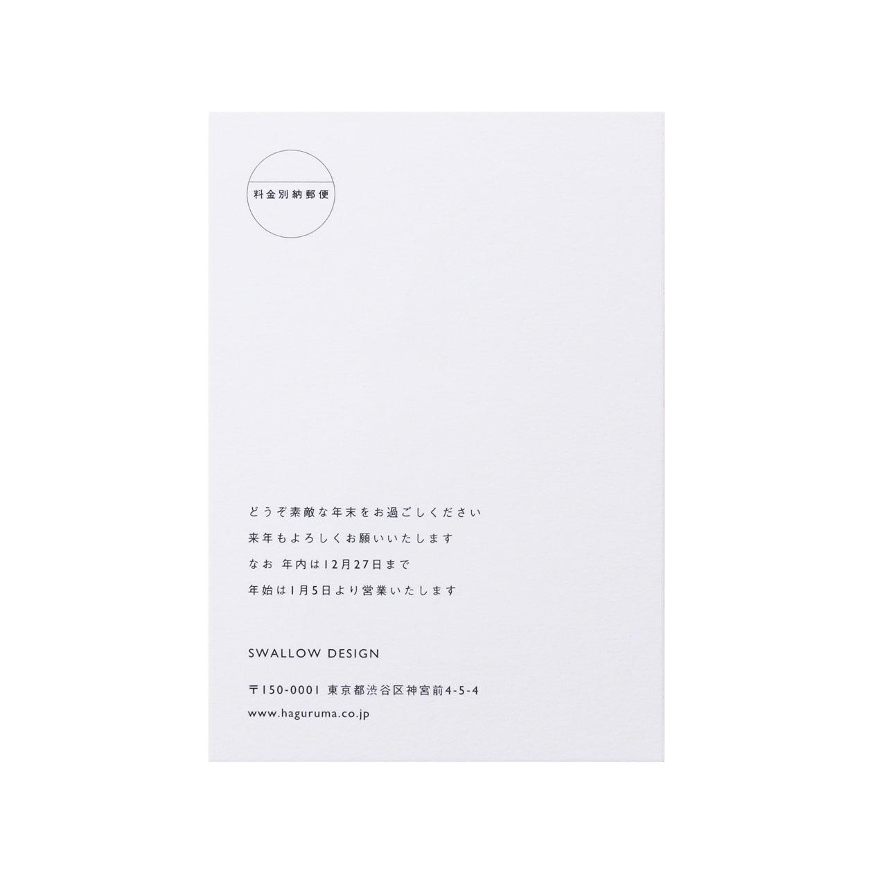 印刷加工オーダー(クリスマス) T426