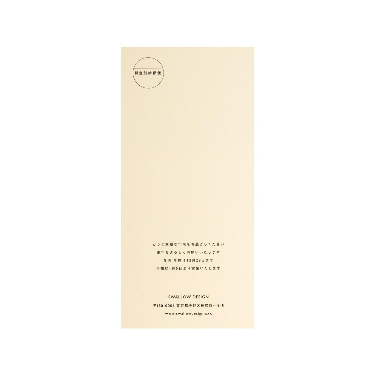 印刷加工オーダー(クリスマス) T792