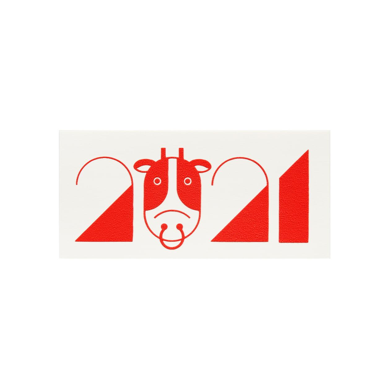 印刷加工オーダー(年賀状 2021) T715
