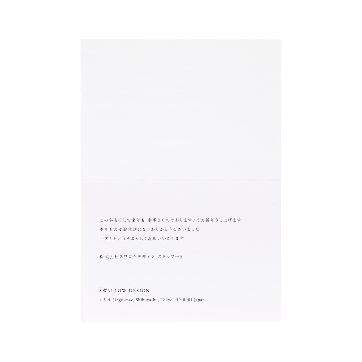 印刷加工オーダー(クリスマス) T452