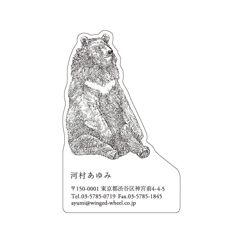 No.602 ツキノワグマ ネームカードDC