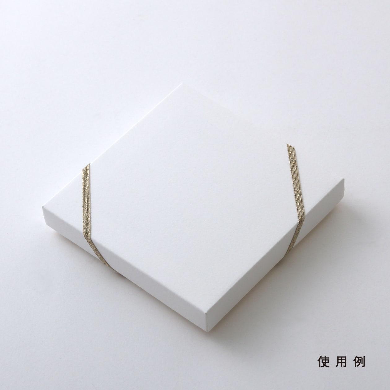 ゴムロング シャインゴールド(1パック/10本入)