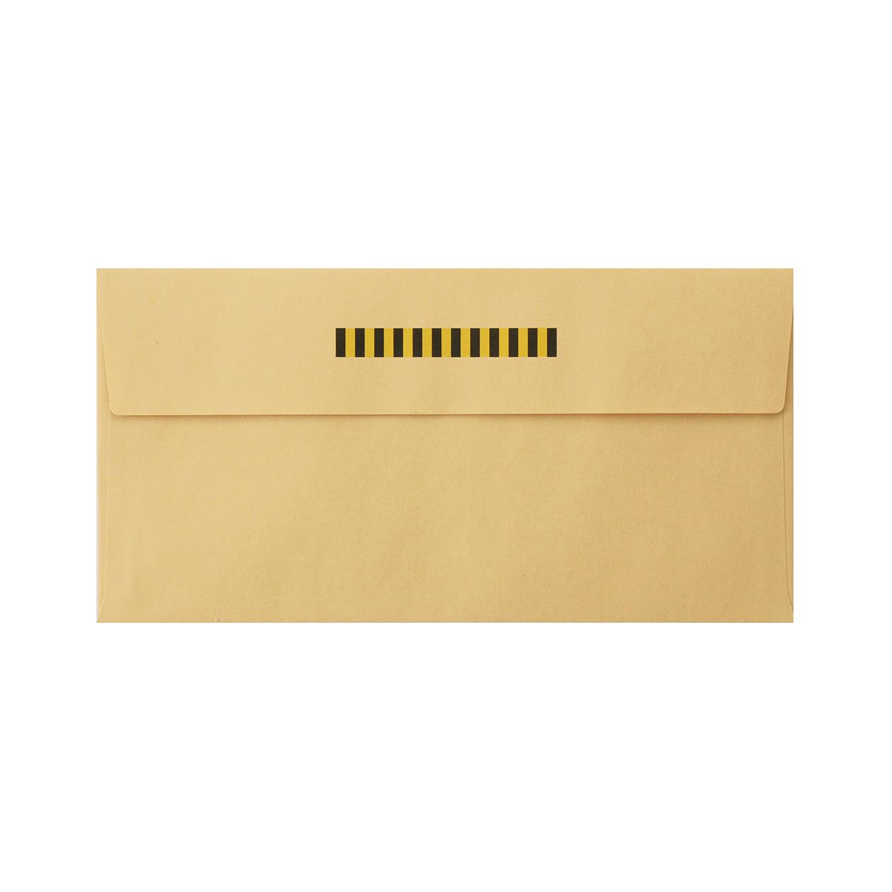 見本 00008 長3カマス封筒 クラフト 85g