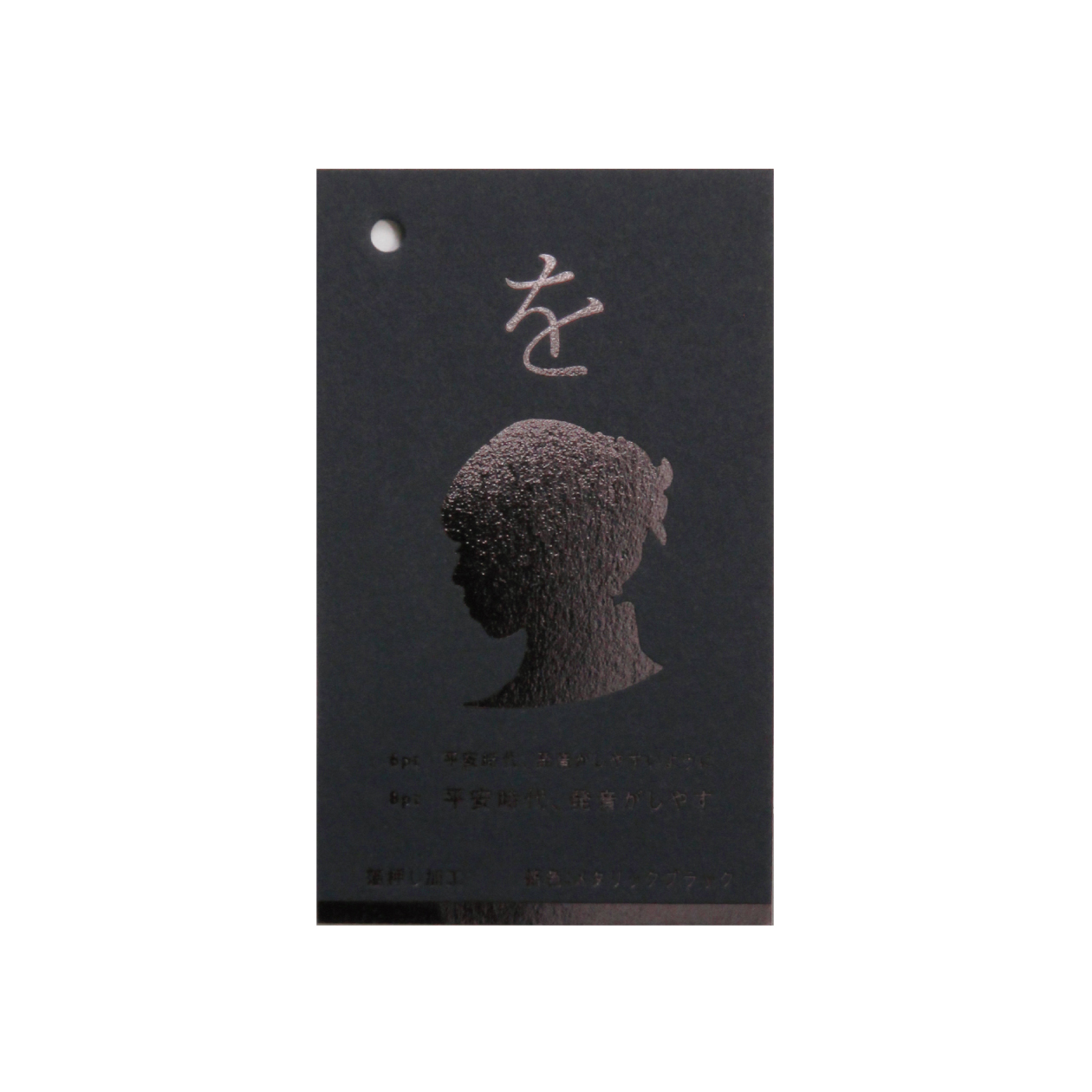 箔色見本 00114 メタリックブラック箔 コットンミッドナイトブルー 291g