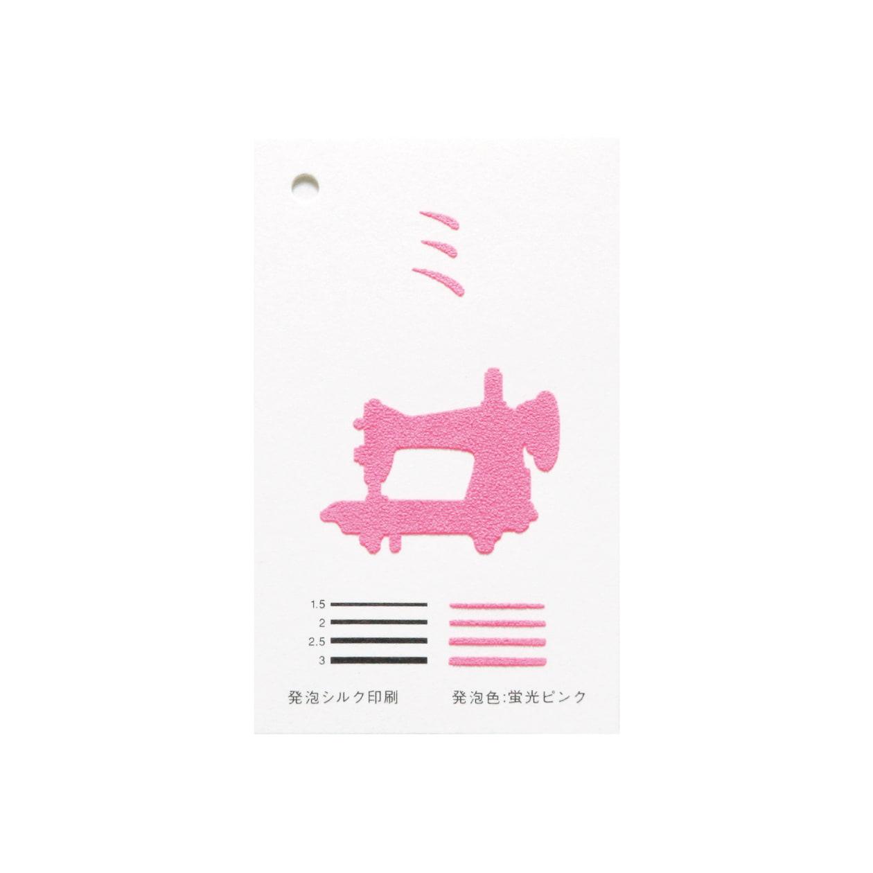 加工色見本 00137 発泡シルク 蛍光ピンク コットンスノーホワイト 232.8g